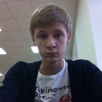 Олег Савинкин, 28 мая 1997, Саров, id80110418