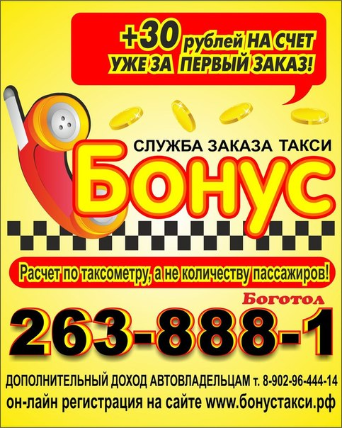 работа свободный график нижний новгород: