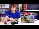 Brickworm - обзоры конструкторов LEGO LEGO 76017 Captain America vs. Hydra - Микро Brickworm (Pixel_Devil)