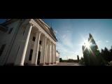 Серпухов -