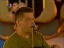 Концерт группы Любэ на Красной площади РТР, 9 мая 2001