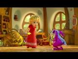 Ани Лорак - Ты поверишь в чудо (OST м-ф Принцесса и Дракон)