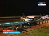 В ДТП на мосту через Кубань погибло четыре человека mp4