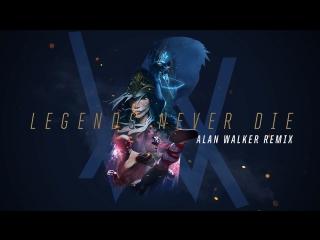 Легенды не умирают! (ft. Against The Current) [ремикс Алана Уокера]    Чемпионат мира 2017 – League of Legends