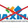 AXIOMA (Максима). Интернет и ТВ в Красноярске