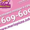 Марио Пицца - доставка пиццы и суши в Твери