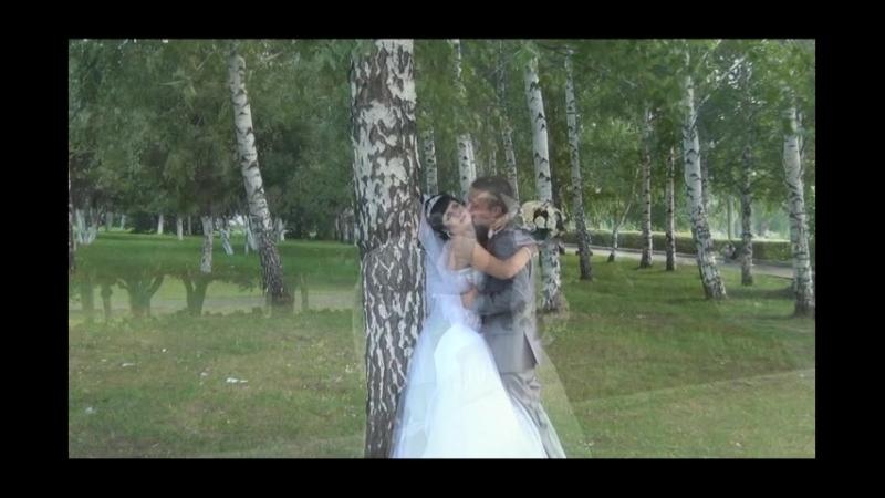 Наш новый свадебный клип 09.08.13г
