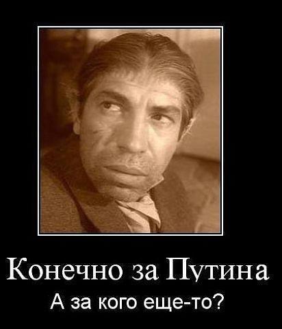 """""""Если бы вы слышали вот эти рабочие диалоги и переговоры, вы бы сошли с ума"""", - Лукашенко - Цензор.НЕТ 3418"""