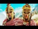 Игра ASSASSINS CREED ODYSSEY 2018 - Русский трейлер - Собственный выбор / Экшен / История / Xbox One / PlayStation 4 / РПГ