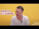 Старший сын Илья засветился в китайском Ютубе