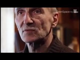 Петр Мамонов - Если с Богом,то все реально