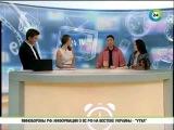 Прямой утренний эфир Телеканала