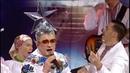Верка Сердючка - Гидропарк Новогодний концерт На Интере - Главная елка страны
