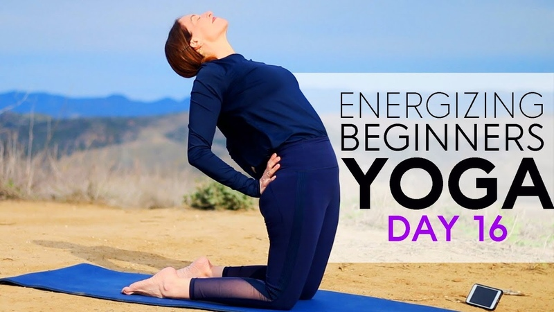 Beginners Yoga For Energy (20 min Flow) Day 16 | Fightmaster Yoga Videos