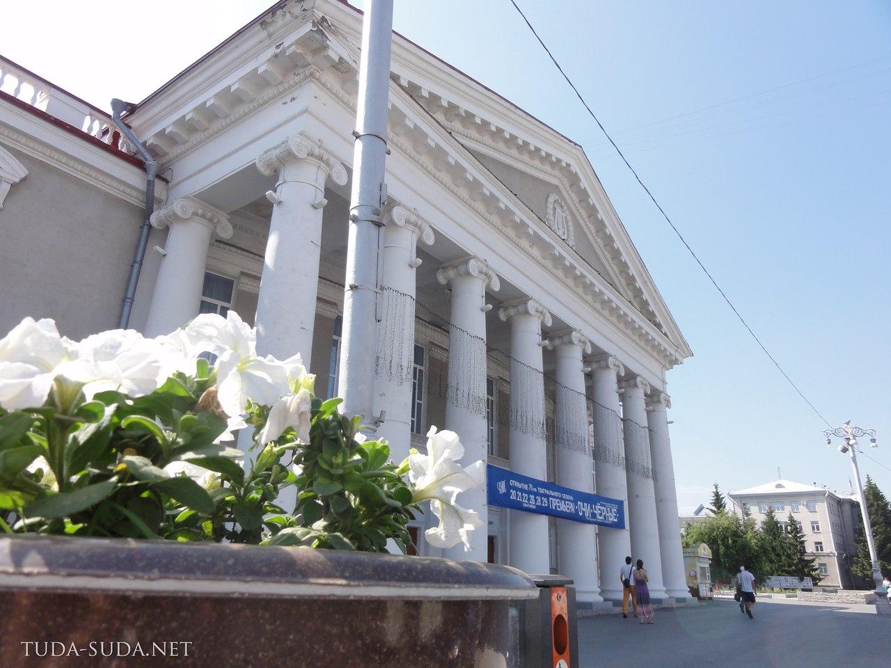 Драмтеатр, Курган