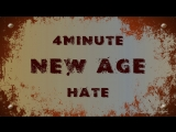 New Age - 4Minute - HATE