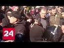 В центре Киева у здания МВД в прямом эфире склеили оппозиционную журналистку - Россия 24