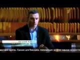 Кличко! СТРАШНЫЙ ДИАГНОЗ БОЛЕЗНИ МЭРА КИЕВА! 12.06.14 Новости Украины Сегодня.