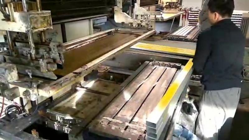 Производство штрих-кодовых нивелирных реек
