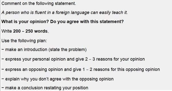 правила написания эссе?