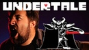 Undertale - Asgore's Theme [METAL Ver.] - Caleb Hyles (feat. RichaadEb)