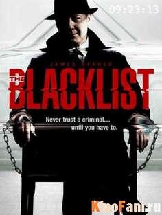 Черный список / The Blacklist смотреть
