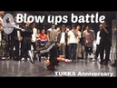 Финал TURKS Anniversary - Blow ups battle в Японии. Tsukki vs Chiba Nasty vs Jun1 vs Sota Late etc.