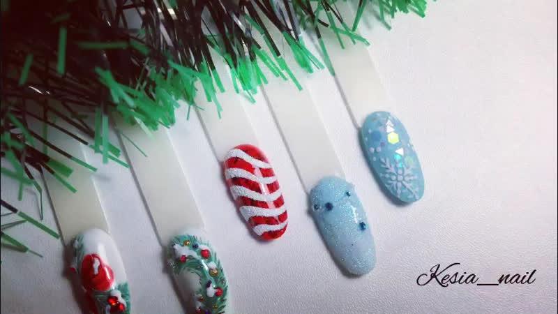 Немного новогодних дизайнов @KeSia nail