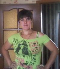 Люда Юркова, 28 октября 1981, Самара, id174838878