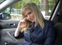 Лилия Тимофеева, 19 марта 1986, Нижневартовск, id9861463