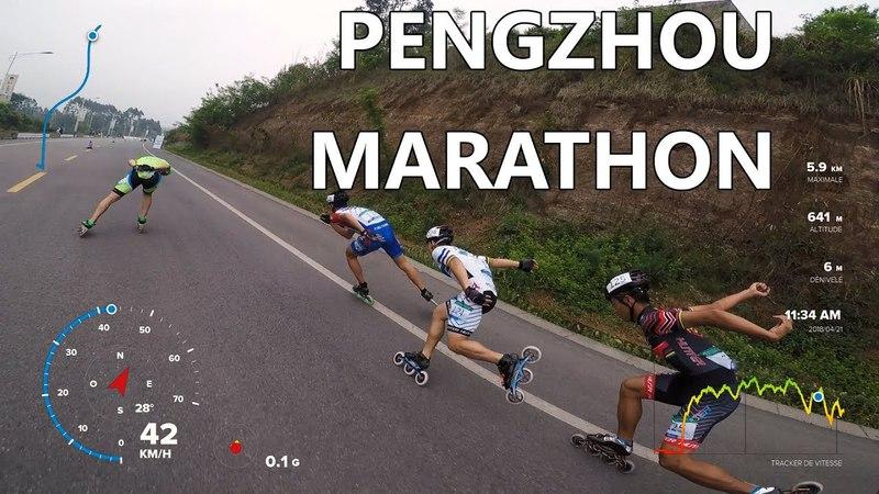 Pengzhou inline marathon 2018 (pascal briand vlog 133)