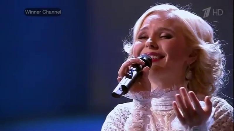 Пелагея Розы Слепые прослушивания Голос Сезон 4