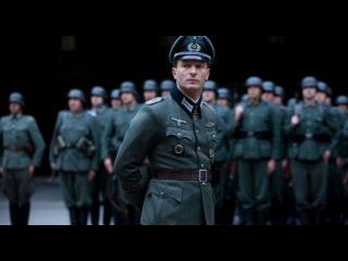 «Операция «Валькирия»» (2008): Трейлер №2 (дублированный) / http://www.kinopoisk.ru/film/309475/
