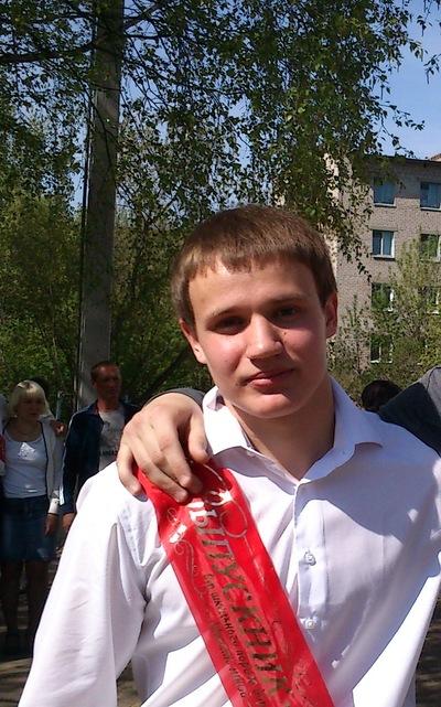Андрей Вакорин, 2 сентября , Пермь, id47195902