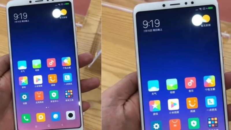 Xiaomi Mi Max 3 - Official First Look