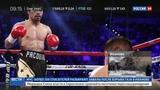 Новости на Россия 24 Пакьяо стал первым в мире сенатором-чемпионом мира по боксу