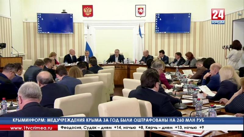 Объём невыполнения по закупкам в Крыму за прошлый месяц составил 8,2 . Такие цифры на заседании Совета министров озвучил вице-п