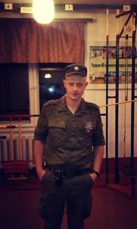 Алексей Тимохов