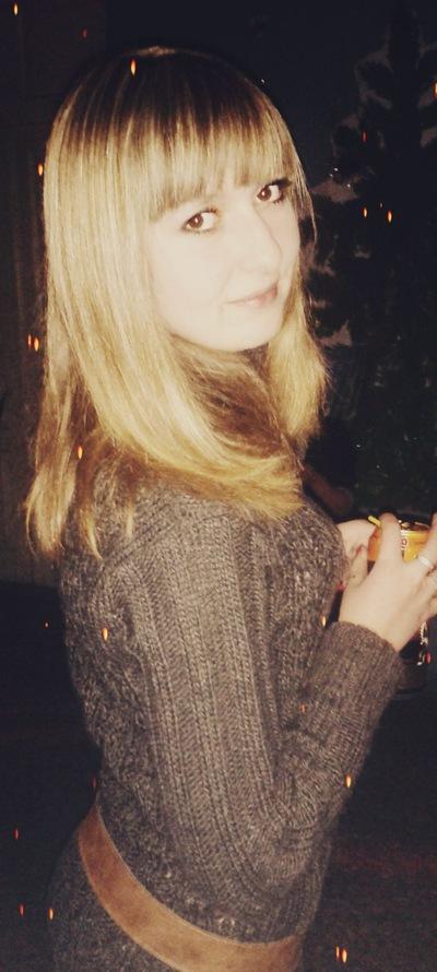 Снежана Рылова, 29 мая 1994, Великий Устюг, id167857333
