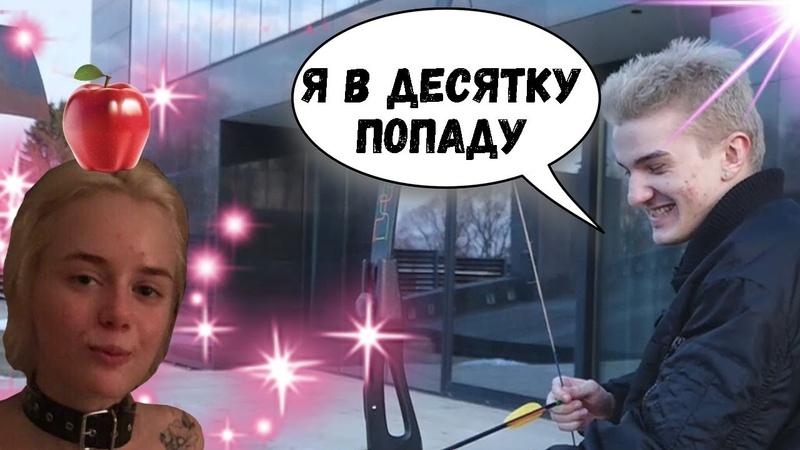 АЛОХА ПРЕДСТАВИЛ GTFOBAE В ВИДЕ МИШЕНИ   ТОП МОМЕНТЫ ДОТА 2