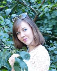 Ирина Проскурня