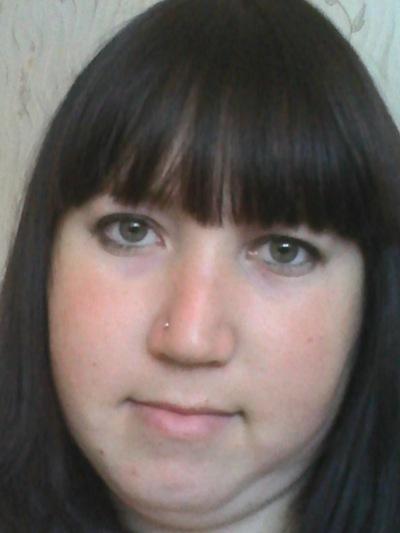 Алена Арасланова, 22 марта 1992, Салават, id156852629