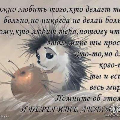 Валя Коломыцина, 2 февраля 1989, Кривой Рог, id208974510