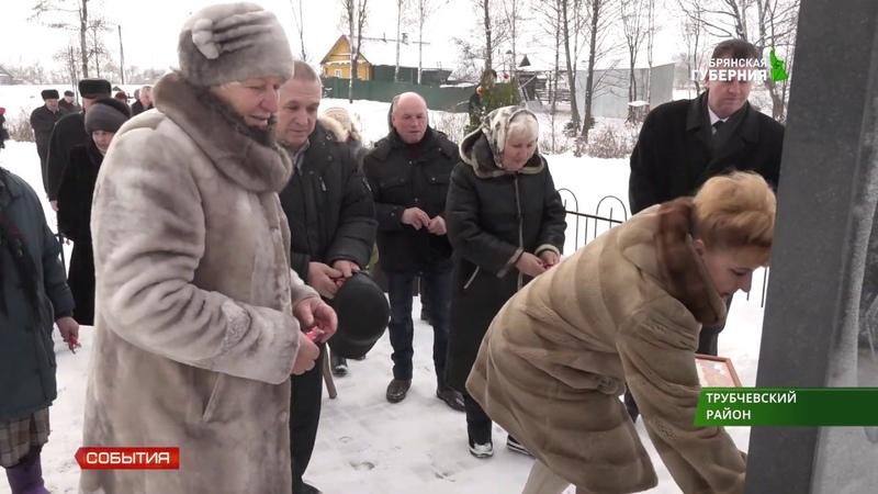 К деревне Каружа Трубчевского района подвели газ 29 12 18