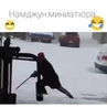 "Korea🇰🇷🔥 on Instagram ""Поправка Намджун и Яминиатюра😂😉 . . . . suga…"""