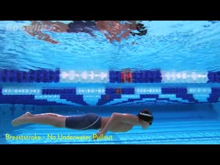 Breaststroke - no underwater pullout