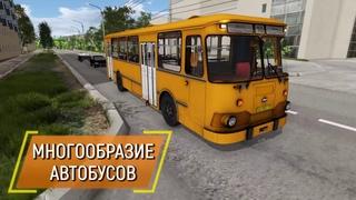 BUS DRIVER SIMULATOR 2019 ТРЕЙЛЕР