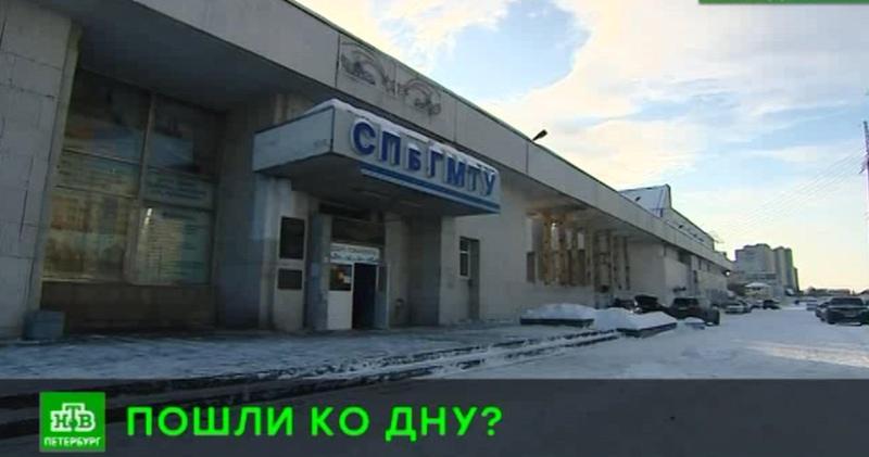 В Петербурге факультет кораблестроительного колледжа закрывают из-за полосы препятствий