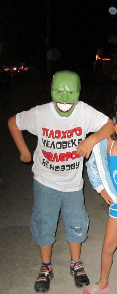 Валера Лазерко, 14 августа 1995, Минск, id207598260