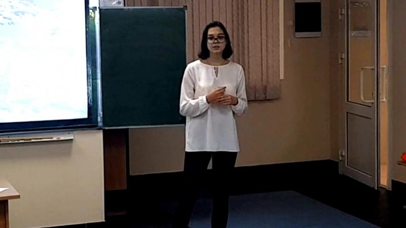 Захарова Алиса Сургут СПК